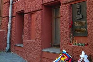 """На офисе Руха открыли мемориальную доску """"антиукраинскому"""" премьеру"""