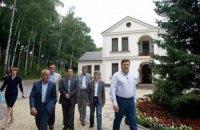 Дом Януковича стоит $10 млн - эксперт
