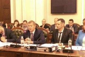 Шокин заявил о продлении санкций против Сергея Клюева