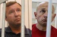 Диденко и Макаренко будут сидеть. Апелляция не помогла