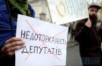 Венеціанська комісія була проти скасування депутатської недоторканості в Україні ще у 2000 році