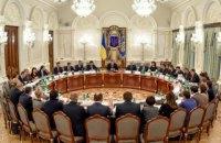 Нацсовет реформ во вторник соберется впервые за четыре месяца