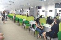 МВД объявило набор стажеров в новые сервис-центры вместо МРЭО