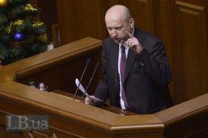 Депутаты от оппозиции придут завтра в Раду