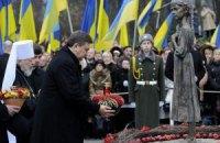 Янукович почтит память жертв голодоморов в Украине