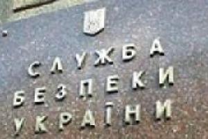 СБУ назвала лживыми заявления России об участи украинцев в южноосетинском конфликте