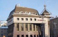 """Обыск в """"Укрсоцбанке"""" проводился по подозрению в финансировании терроризма (документ)"""