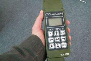 У міноборони РФ заявили про навмисне спотворення сигналів GPS американцями