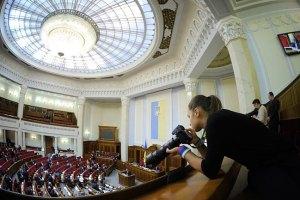 В повестке Рады - законопроекты оппозиции и вопросы ратификации