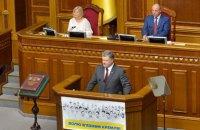 Порошенко заявил о необходимости современной версии поправки Джексона-Вэника