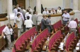 В парламенте объявлен перерыв для совещания лидеров фракций