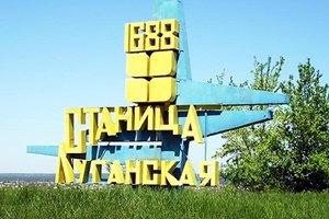 Боевики обстреляли здание РГА в Станице Луганской и перебили газопровод