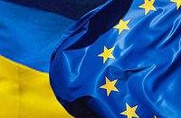 Проекты резолюции Европарламента содержат призыв к подписанию СА с Украиной