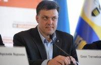 Оппозиция еще не решила вопрос блокирования Рады, - Тягнибок