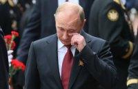 Путин призвал боевиков на Донбассе сложить оружие