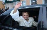 Тимошенко получила благословение мамы и проголосовала за будущее (ФОТО+ВИДЕО)