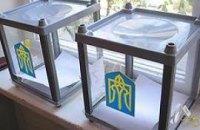 ЦИК создала 225 избирательных округов к выборам