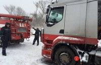 ГосЧС заявила об ограничении движения по автодорогам ряда областей