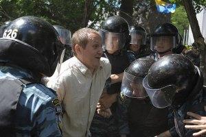 """""""Беркут"""" напал на митингующих под СИЗО"""