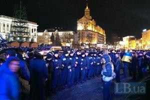 Активисты пытаются блокировать автомобильное движение на Крещатике