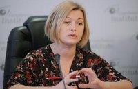Опозданием Путин подчеркнул, что не собирается решать серьезные вопросы, - Геращенко