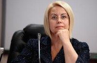 Герман с трибуны Рады заявила, что журналистов била оппозиция