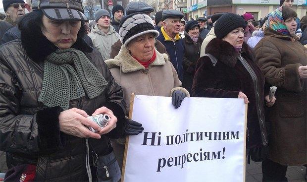 В ряде регионов прошла предупредительная забастовка