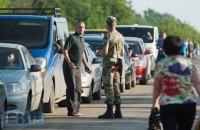 Рада ввела штрафы за нарушение порядка перемещения товаров в зоне АТО