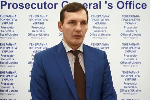 ГПУ: Соратников Януковича защищает экс-министр юстиции Австрии