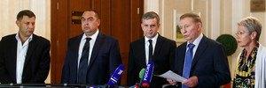 В Минске договорились о создании буферной зоны на Донбассе
