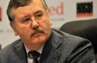 Гриценко отказался объединять свою партию с ЕЦ Балоги