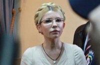 США вновь требуют от властей Украины освободить Тимошенко