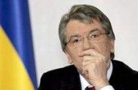 Ющенко не будет переносить выборы