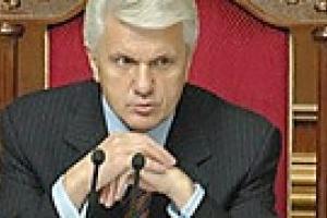 Литвин предлагает разблокировать трибуну и проводить голосование