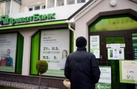 Privatbank's nationalization was inevitable but untimely – experts