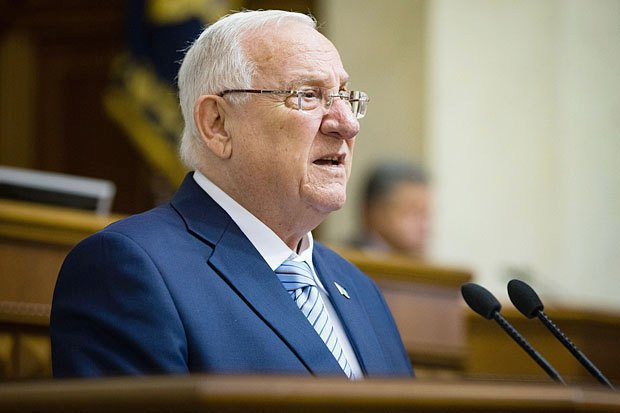 Israeli President Reuven Rivlin speaking in the Ukrainian parliament