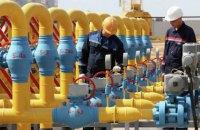 Ukraine starts lifting gas from storage