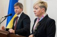 NBU governor: Privatbank short of 148bn hryvnyas