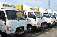 Ukraine's postal operator no longer servicing utility bills