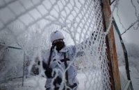 Six Ukrainian troops wounded in east on 7 Jan