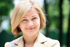 Депутат Геращенко родила сына