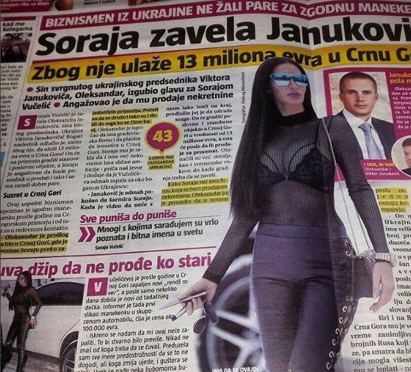 """""""Сорая завела сына Януковича"""", - гласит заголовок о новом бизнес-проекте сына украинского экс-президента"""