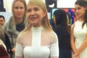 Юлия Тимошенко отпраздновала день рождения в экстремальном платье