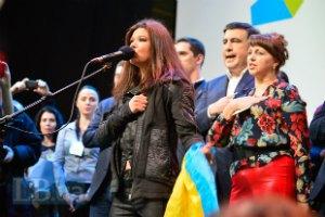 Руслана, Савик Шустер и экстравагантный Чичваркин влились в ряды Антикоррупционного форума Саакашвили