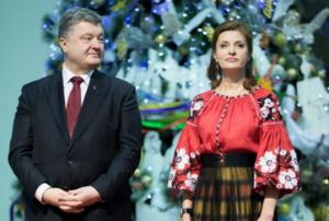 """Порошенко подарил жене на день рождения """"впечатление на всю жизнь"""""""