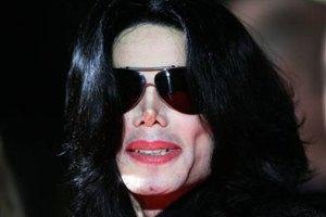 Стали известны последние слова Майкла Джексона