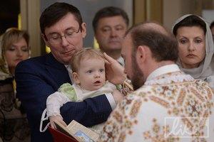 Луценко и Порошенко покрестили дочь Стеця