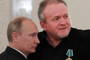 Путин наградил украинского рок-музыканта орденом Дружбы
