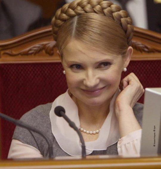 Тимошенко юлия фото 11 фотография
