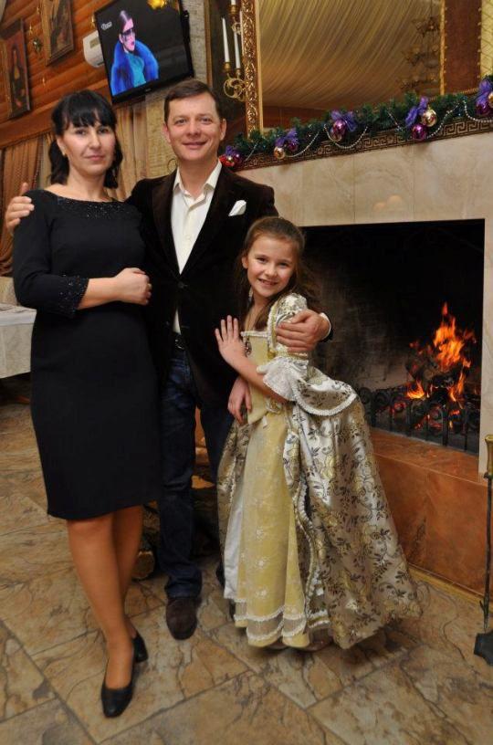 Олег Ляшко, жена Росита и дочь Владислава
